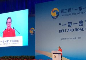 Image of Lt. Governor Kounalakis speaking to a crowd at the Belt and Road Conference in China